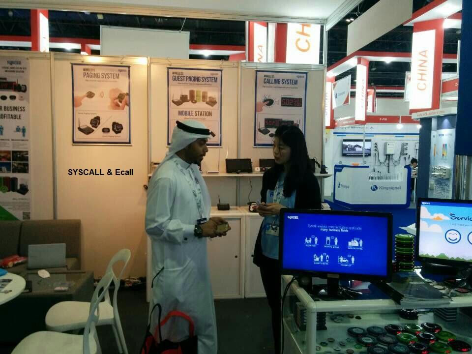 Ecall cùng với hãng chuông gọi y tá Syscall Hàn Quốc tham dự hội nghị Gitex tại Duai