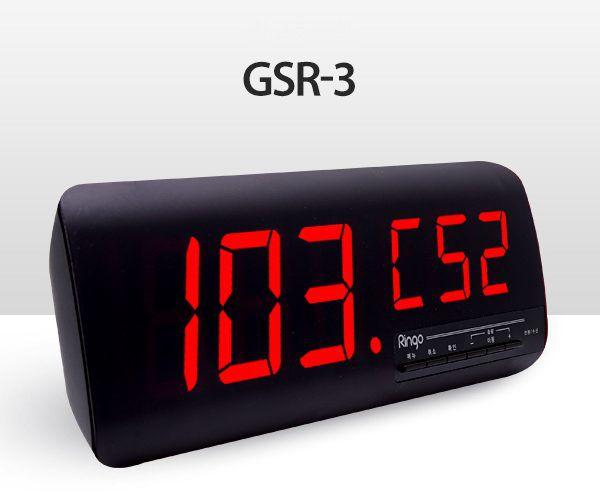 màn hiển thị chuông gọi y tá gsr-3