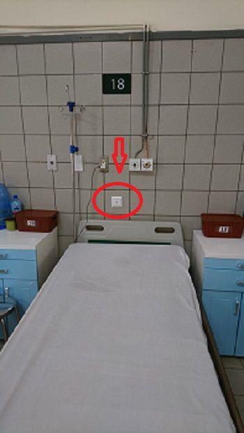 hệ thống chuông gọi y tá tại giường bệnh của chị trà